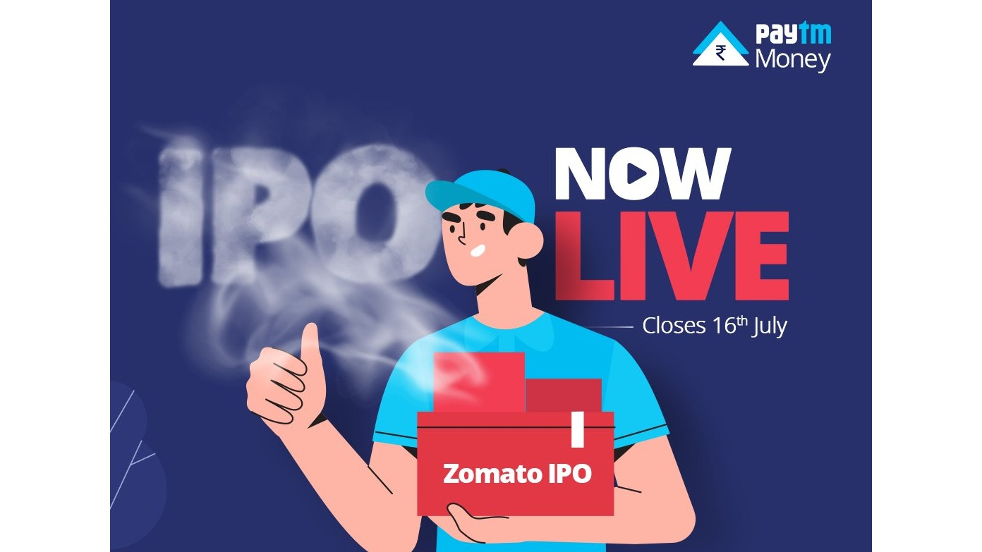 The Paytm Money app allows users to check details about upcoming IPOs, performance and history of past IPOs. Image: Paytm Money