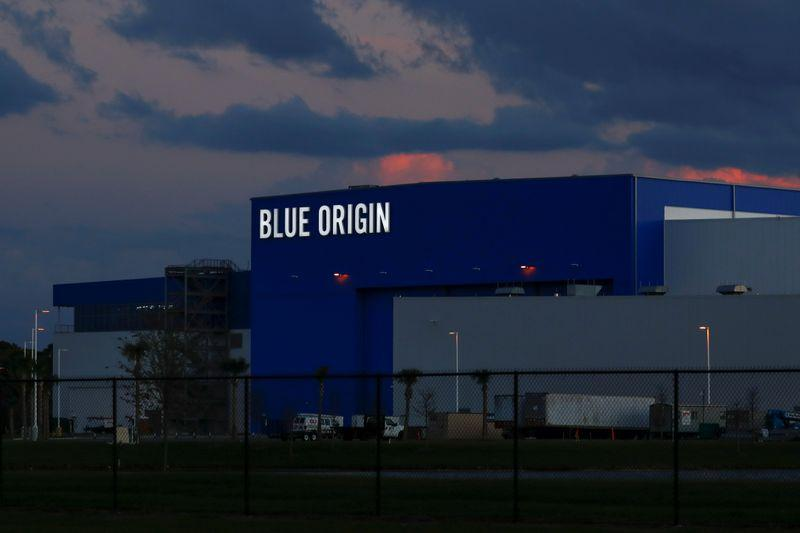 Blue Origin delays New Glenn rocket launch to 2022