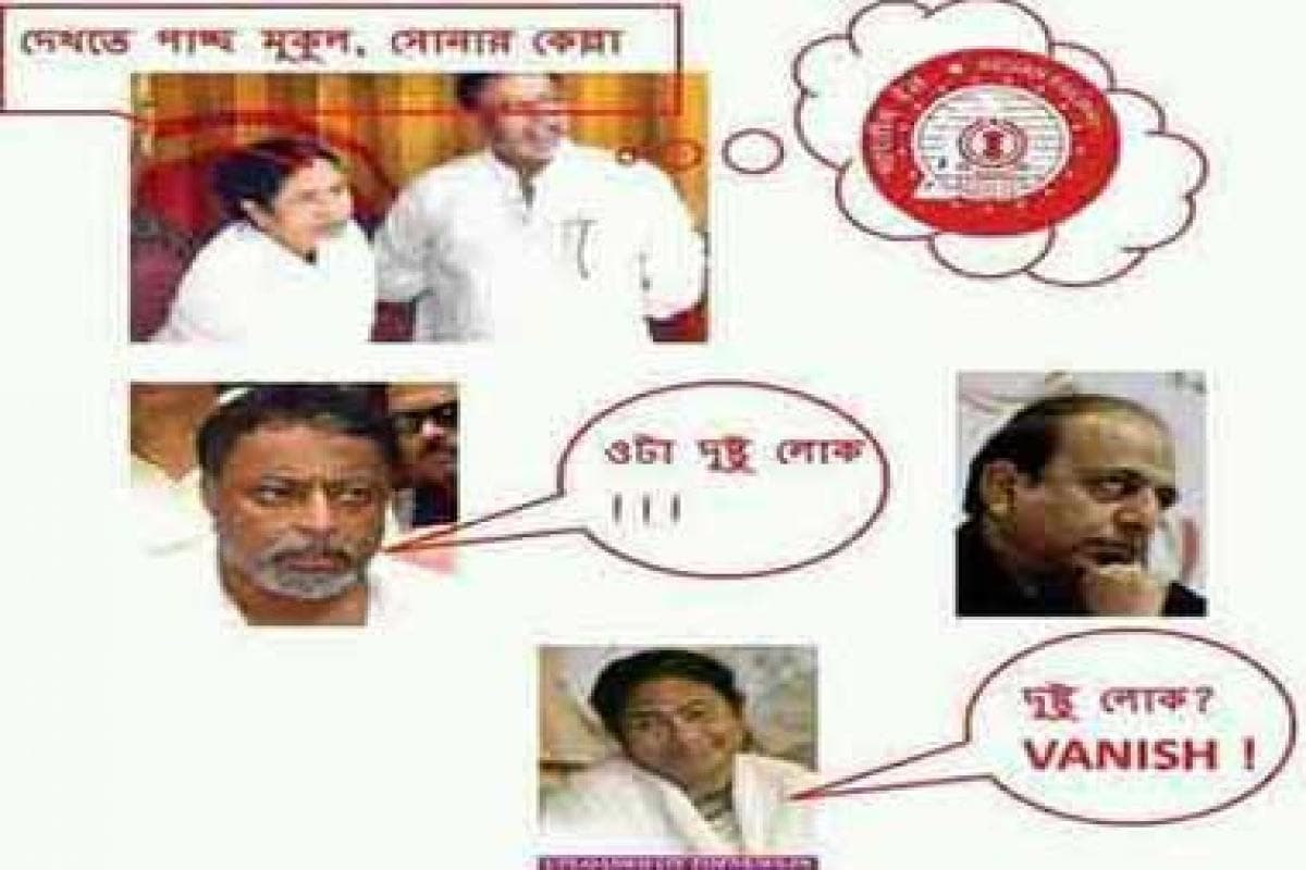 Finally revealed: The secret message in that Mamata cartoon