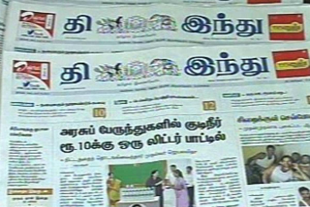 The Hindu: Now also in Tamil