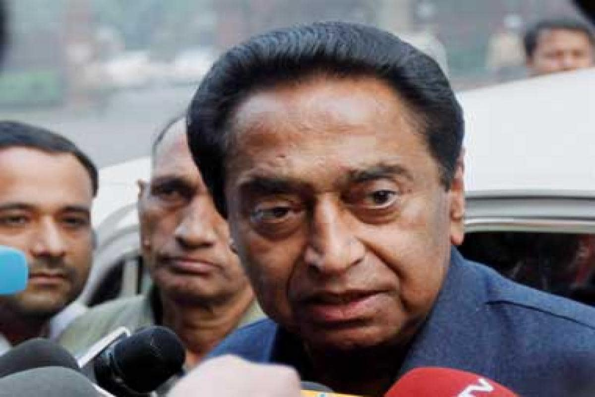 Chief Minister Kamal Nath is morphing into CEO of Madhya
