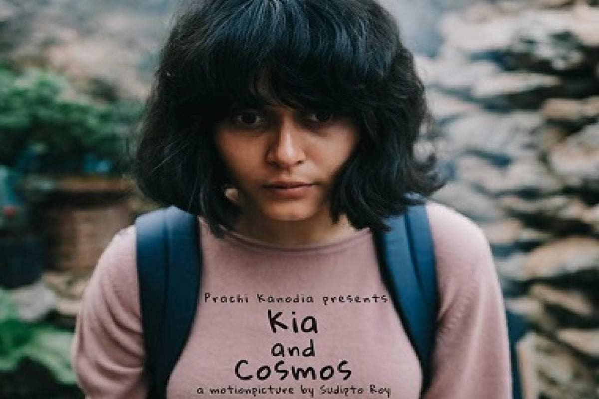 Kia and Cosmos movie review: Sudipto Roy's debut feature is