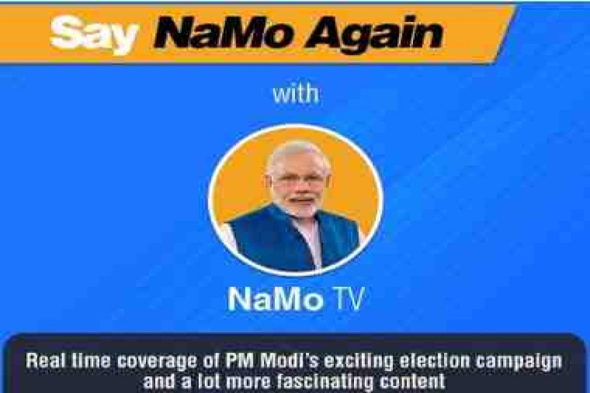 Is NaMo TV legal? First, ask if it's a news channel or advertisement