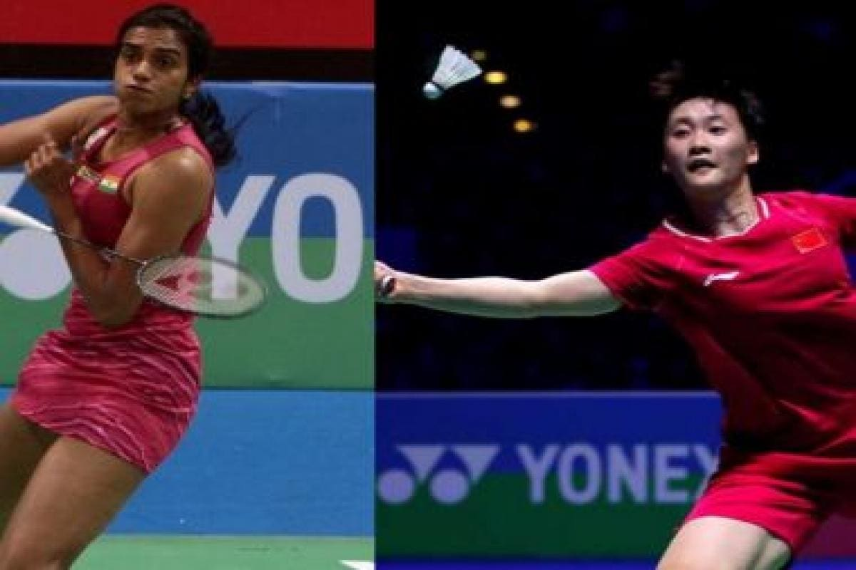 PV SIndhu Loses To Chinese Shuttler In First Round Of BWF Championship