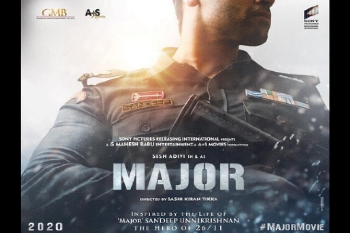 Major: Mahesh Babu partners with Sony Pictures International