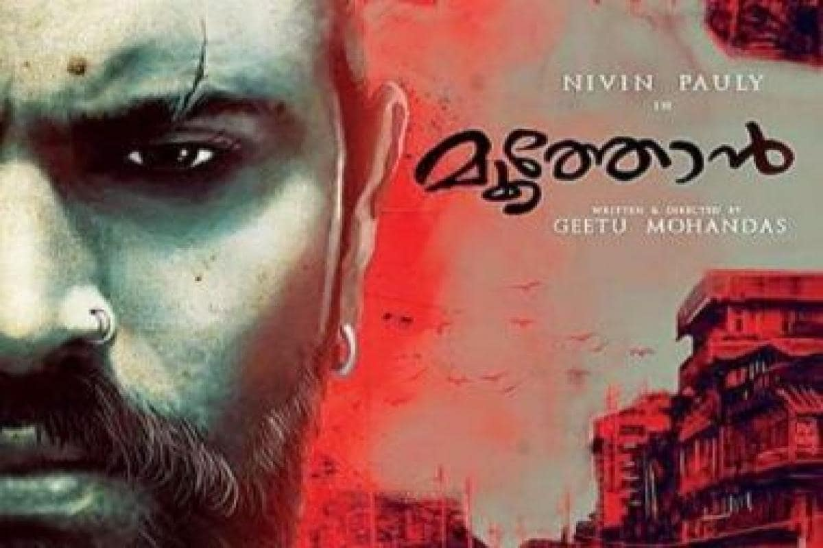 Image result for mothoon poster nivin pauly