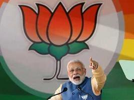 Narendra Modi in Rewa: PM accuses former Congress rule in Madhya Pradesh of derailing development in state