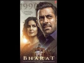 Bharat fifth poster, featuring Salman Khan and Katrina Kaif, goes five years forward than the fourth one