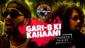 Patio Unplugged: Tadpatri Talkies – Gari-B Ki Kahaani