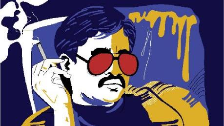 Don to Dusk: Dawood family loses India grip