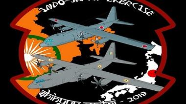 Indian Air Force to begin joint military exercise 'Shinyuu Maitri' with Japanese counterpart in West Bengal today
