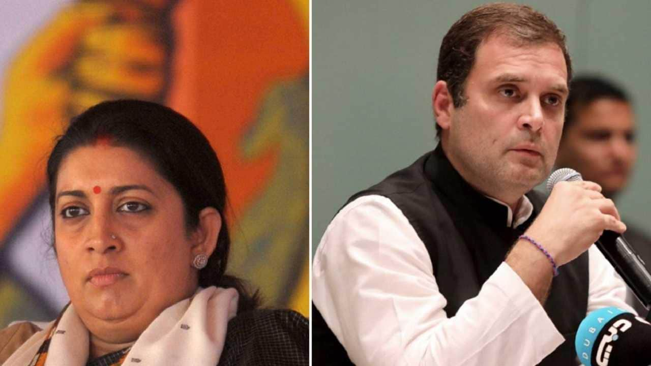 Congress files breach of privilege notice against Smriti Irani for statement on Rahul Gandhi's 'rape in India' remark, says Union minister misled House - Firstpost