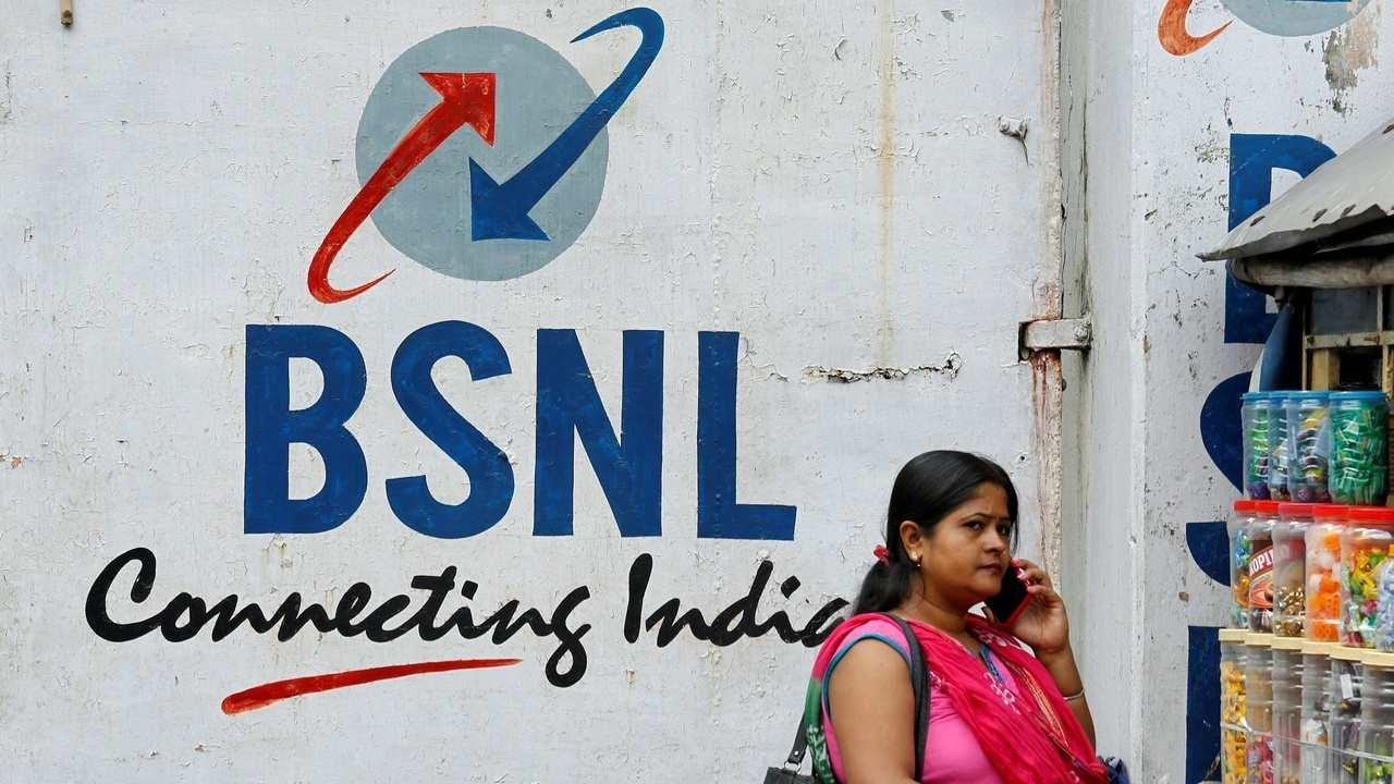BSNL bailout: About 70,000 employees of state-run telco opted for VRS so far, says CMD PK Purwar - Firstpost
