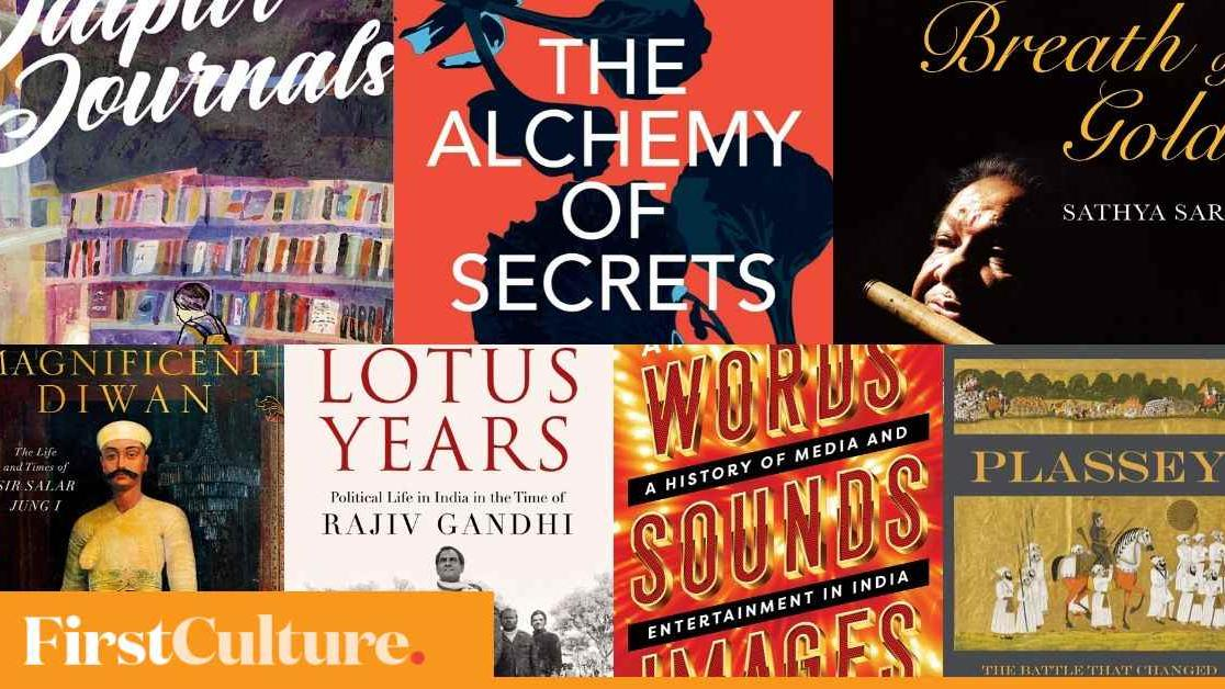 Books of the week: From Namita Gokhale's Jaipur Journals to Hariprasad Chaurasia's biography, our picks - Firstpost