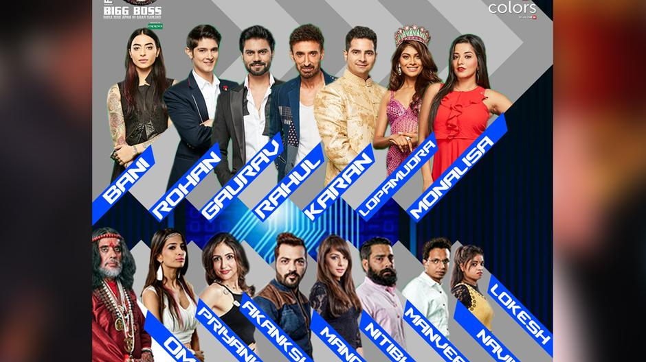 Bigg Boss 10 contestants: See the 15 contenders who made it to the