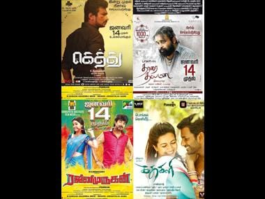 From 'Kathakali' to 'Gethu': Here are four Tamil films up for release on 'Pongal'