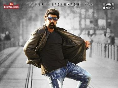 Paisa Vasool: First look of Nandamuri Balakrishna's 101st film revealed by director Puri Jagannadh