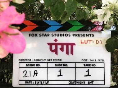 Ashwiny Iyer Tiwari begins shooting for Panga, starring Kangana Ranaut, Richa Chadha, Neena Gupta