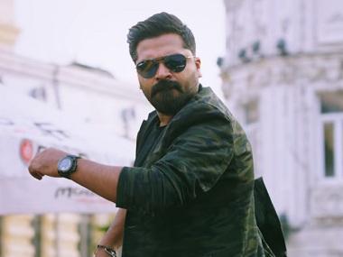 Vantha Rajavathaan Varuven teaser: STR 's spunky dialogues add dimension to this Attarintiki Daredi remake