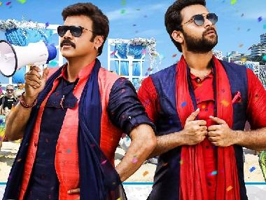 F2 movie review: Venkatesh, Varun Tej starrer is a laugh riot until it loses its magic in the second half