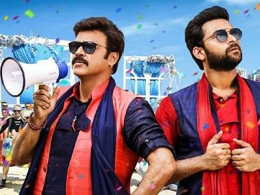 Venkatesh's F2 leads Sankranti box-office with Rs 22 cr worldwide gross; NTR: Kathanayakudu declared a disaster