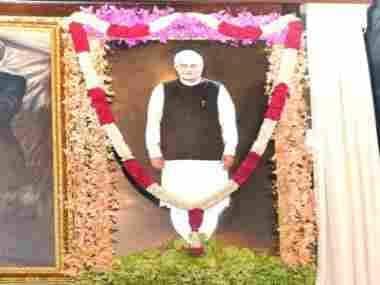 Ram Nath Kovind, Narendra Modi pay tribute to 'decisive leader' Atal Bihari Vajpayee; unveil portrait in Parliament