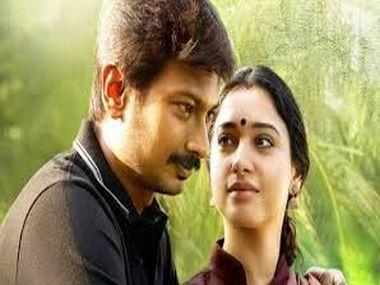 Kanne Kalaimane movie review: Tamannaah, Udhayanidhi Stalin's rural drama lacks clarity and focus