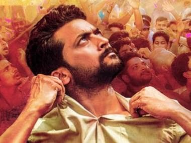 Suriya's NGK gets 31 May release date; star praises Vijay Kumar's Uriyadi 2 at film's audio launch