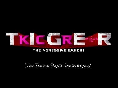 Ram Gopal Varma announces biopic on Telangana chief minister titled Tiger KCR: The Aggressive Gandhi