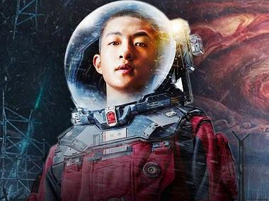 The Wandering Earth movie review: Terrific special effects, gigantic vision but nothing holding it all together