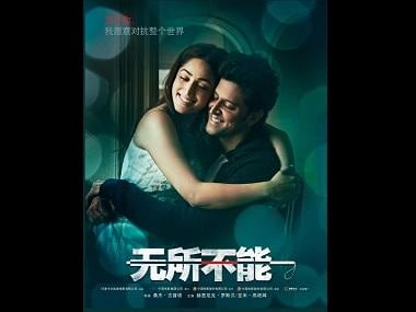 Kaabil: Hrithik Roshan, Yami Gautam's revenge drama to release in China on 5 June
