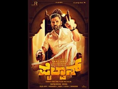Pailwaan: Suneil Shetty strikes powerful poses in traditional white dhoti in first look of debut Kannada film
