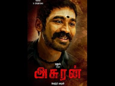 Dhanush, Vetrimaaran to start shooting for Asuran on 26 January; Manju Warrier will play female lead