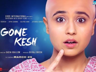 Gone Kesh: Shweta Tripathi's first look reveals a teenage dancer suffering from alopecia