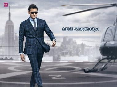 Mahesh Babu's Maharshi teaser becomes one of the fastest promos to cross 5 mn views