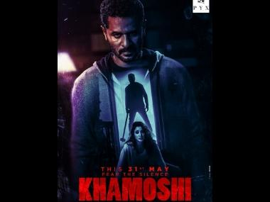 Khamoshi: Trailer of Tamannaah, Prabhu Deva's horror film to release on 15 May