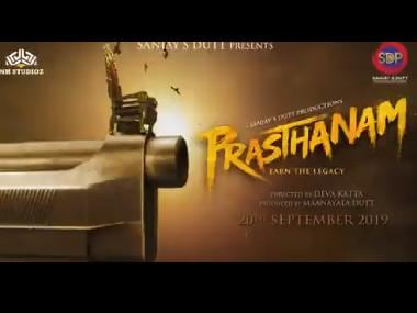 Sanjay Dutt's Prasthanam remake to release on 20 September, clash with Sunny Deol's Pal Pal Dil Ke Paas
