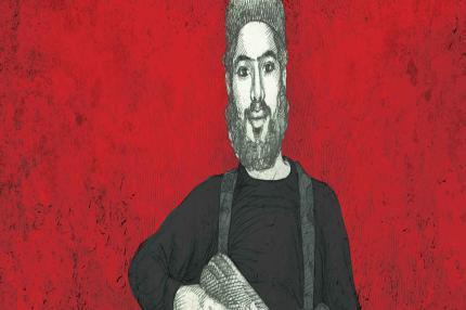 Accidental Jihadist of the IS in Kashmir
