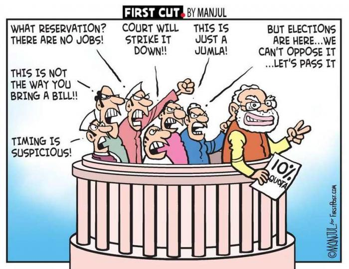Narendra Modi's plan to move, pass 10 percent quota bill in two days had right optics to silence its critics