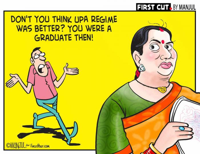 Congress mocks Smriti Irani for 'falsifying' educational records day after Union minister admits she is not a graduate