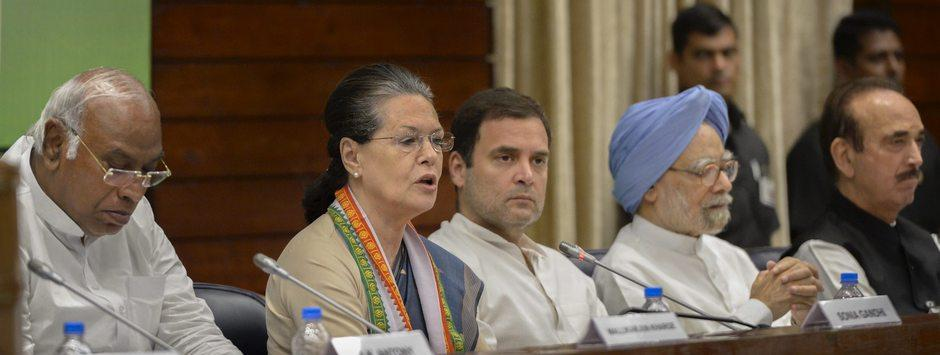 Congress Working Committee meet sets off hunt for allies; Rahul Gandhi must rein in young turks' delusions of grandeur