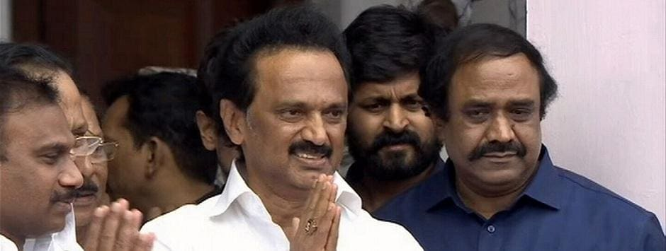 First DMK meet after Karunanidhi's death: Stalin doesn't mention Alagiri, slams EPS govt for politicising Kalaignar's burial