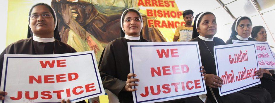 Kerala nun rape case: Family suspects foul play in Father Kuriakose's death, seeks high level probe, autopsy in state