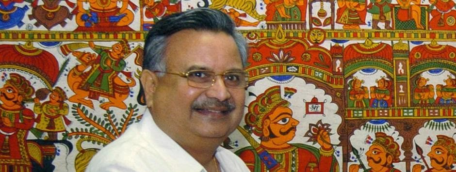 Election Results LIVE updates: 'We respect mandate, will play role as Opposition leader,' says outgoing Chattisgarh CM Raman Singh