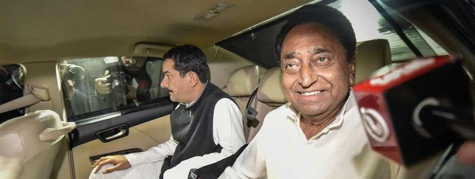 Kamal Nath is next Madhya Pradesh CM; Jyotiraditya Scindia loses out as Congress chief picks old hand
