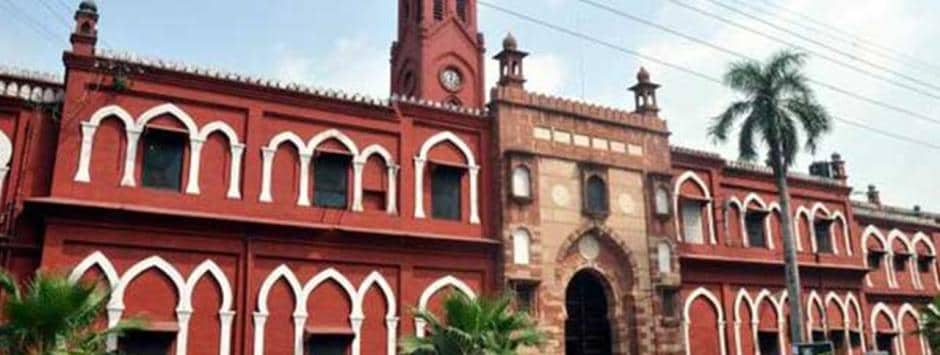 AMU sedition case shows Indians are quick to get offended, makes compelling case for deletion of provision