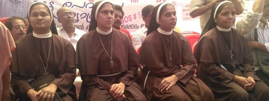 Kerala rape case: Sister Lucy, who protested against accused bishop, says sexual abuse is rampant in Church