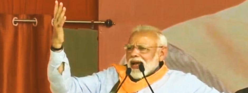 Narendra Modi in Banda; Lok Sabha Election 2019 LIVE updates: Anger felt for me was directed at EVMs, says PM
