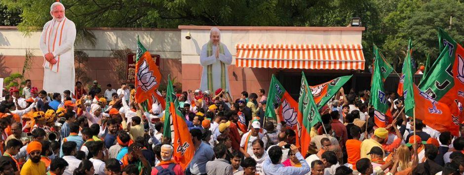 India Lok Sabha Election Results 2019 LIVE Updates: Amit Shah reaches BJP HQ amid fanfare in Delhi; Milind Deora wins from Mumbai South