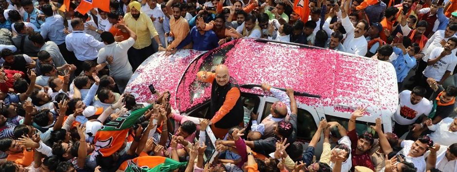 India Lok Sabha Election Results 2019 LIVE Updates: Narendra Modi removes 'Chowkidar' from Twitter handle, says it will remain an integral part of him